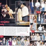 After Miss Julie 'The Premiere'. OK Magazine. July 2012