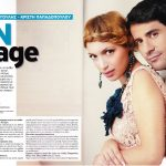 After Miss Julie interview 1. ''Π'' Magazine. July 2012