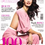 The Good Body - Interview Athena Xenidou Cover. Madame Figaro
